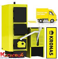 Твердотопливные котлы с автоматической подачей Кронас Пеллетс (Kronas Pellets) 17 кВт