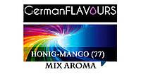 """Ароматизатор """"Honig-Mango (77)"""" GF  ароматизатор, Германия (5 мл)"""
