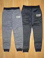 Спортивные штаны утепленные на мальчика оптом, Active Sport, 134-164 рр.