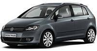 Коврики на Volkswagen Golf Plus (2005--)