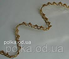 """Золота тасьма """"квадратні кільця""""металізована, ширина 1.3 см (1 уп-18м=20 ярдів)"""
