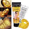 Коллагеновая маска для лица  Gold Collagen Peel , фото 6