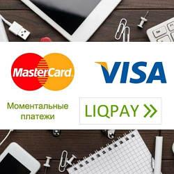 Оплата заказов online