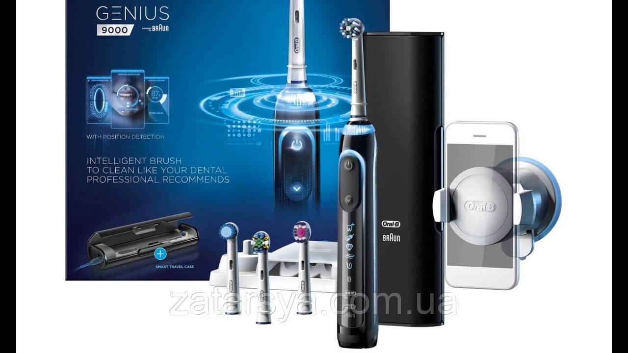 Зубная щетка Oral-B Genius Pro 9000 Black - купить по лучшей цене в ... b992beacee86e