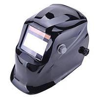 Сварочная маска Forte МС-9000 хамелеон
