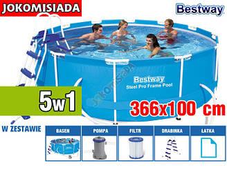 Бассейн каркасный BESTWAY 366x100 см