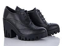 Демисезонная обувь. Женские ботильоны на шнуровке оптом от производителя Cinar TP-6 (8пар 36-40)