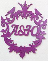 Семейный герб с инициалами имен