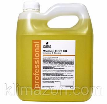 Антицеллюлитное массажное масло