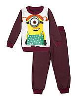 Пижама для мальчика и девочки
