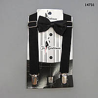 Подтяжки и галстук-бабочка для мальчика.