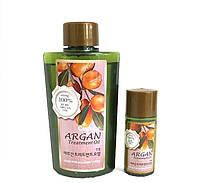 Масло для восстановления волос с арганой - Welcos Confume Argan Treatment Oil, 120 + 25 мл