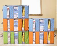 Кофр для хранения вещей с разделителями (60х35х30см) оранжевый