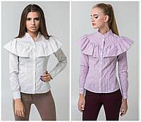 Стильная женская рубашка с воланом / Украина / хлопок