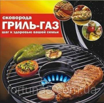 Сковородка Гриль - Газ