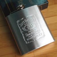 Фляга стальная Jack Daniels 210 мл