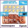 Сиалис 20 | VIDALISTA 20 мг | Тадалафил | 10 таб - возбудитель cialis