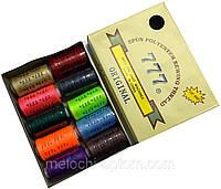 Нитки швейные 777 №40/2 (10 катушек) цветные, полиэстер