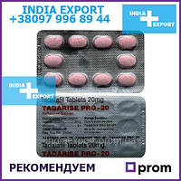 Tadarise Pro-20 (Тадалафил) 10 таб - cладкий Сиалис