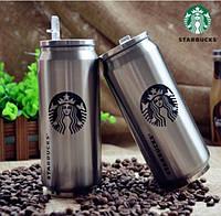 Кружка-банка Starbucks стальная  500 ml