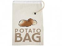 Мешок из ткани для хранения овощей картофеля