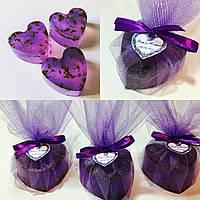Лавандовое мыло (Прованс) в форме большого сердца- подарки гостям свадьбы