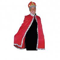 Карнавальный костюм Король взрослый для мужчин