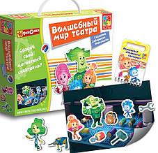 """Чарівний світ театру Vladi Toys 3207-02 Фіксики """"Починим мир!"""""""