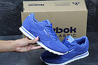 Женские кроссовки Reebok Classic, из замши, ярко синие с белой подошвой