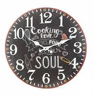 Настенные Часы интерьерные Люблю Обедать