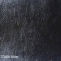 Itaka Black
