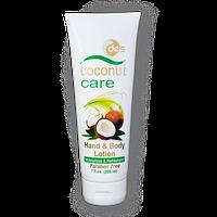 Лосьон для рук и тела с кокосом Coconut Care (3008003)