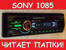 Автомагнитола Sony 1085