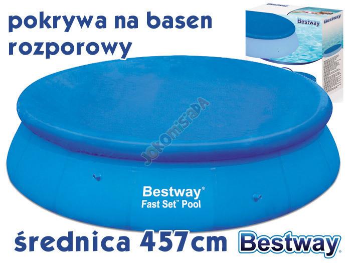 Накрытие для бассейна 457 см