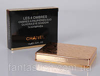 Тени для век Chanel 4 Colors 12g, MUS 2318 /0-3