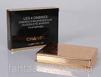 Тени для век Chanel 4 Colors 12g, MUS 2318 /0-3
