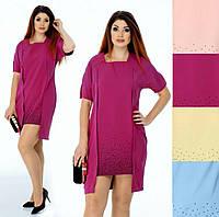 Нарядное платье со стразами. 4 цвета. Р-ры: 48, 50, 52, 54.