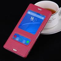 Чехол книжка Momax для Sony Xperia M4 Aqua DS E2312 Red