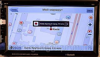 """Автомагнітола 2Din Pioneer Pi-803 GPS 7"""" Bluetooth"""