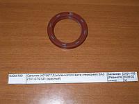 Сальник коленвала М 2140 - 412 КРТ обрезиненный 2 шт.