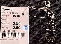 "Сувенир ""Магнит на деньги"" серебро 925 пробы"