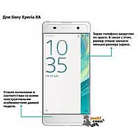 Защитное стекло Tempered Glass для Sony Xperia XA Dual (F3112)