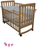 Кроватка для новорожденных с качалкой Бук Верес ЛД12