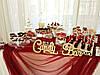 Свадебный Кенди бар в  цвете марсала  (под ключ) на 50 чел