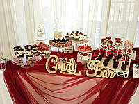 Свадебный Кенди бар в  цвете марсала  (под ключ) на 50 чел, фото 1