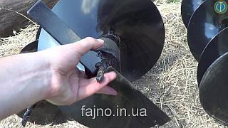 Бур Iron Angel для мотобура (300 х 1000 мм)