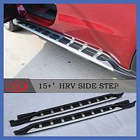 Honda HR-V Боковые пороги тип-2