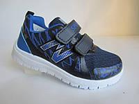 Распродажа супер легкие кроссовки 26-31 р
