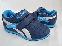 Детские синие кроссовки 26 р на 15,5 см