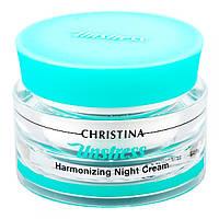 Гармонизирующий ночной крем для лица Christina Unstress Harmonizing Night Cream